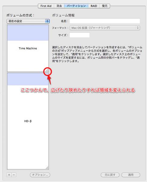 2011-05-06 18.04.52.jpg