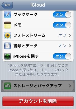 2012-06-19 03.43.45.jpg