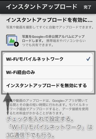 2012-06-19 03.46.42.jpg