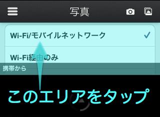 2012-06-19 03.51.56-1.jpg
