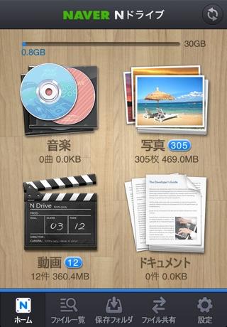 2012-06-19 03.53.10.jpg