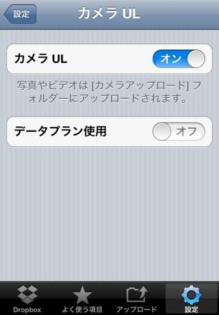2012-06-19 04.40.50.jpg