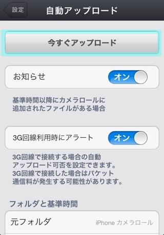 2012-06-19 08.39.50.jpg