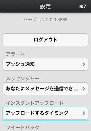 2012-06-19 09.20.58-1.jpg