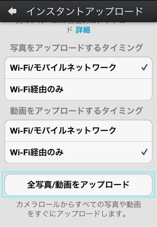 2012-06-19 09.21.08-1.jpg