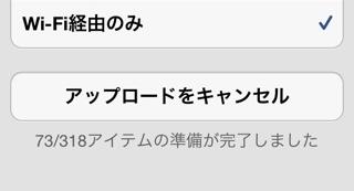 2012-06-19 09.21.40.jpg