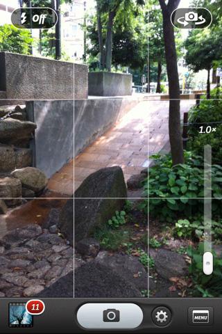 2012-06-23-14.11.21.jpg