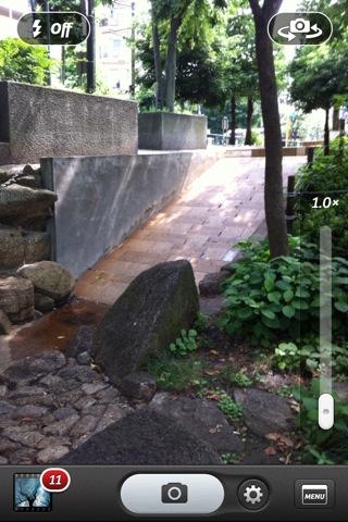 2012-06-23 14.11.21.jpg