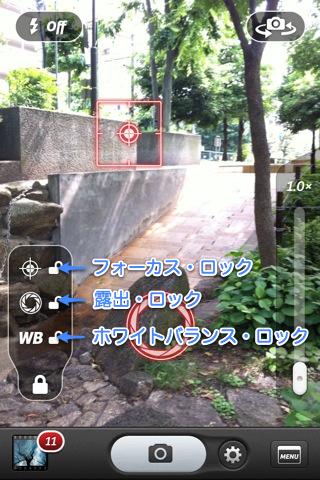 2012-06-23 14.12.05.jpg