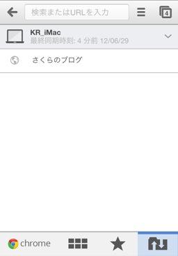 2012-06-29 08.44.41.jpg