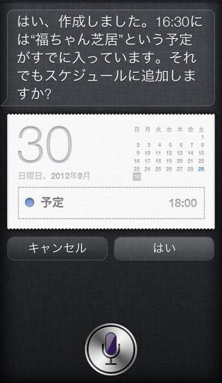 2012-09-29 18.21.37.jpg