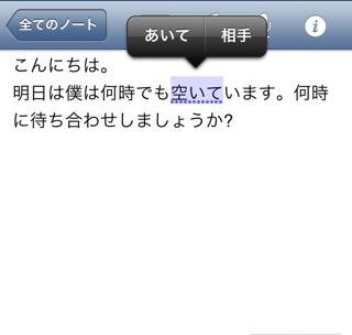 2012-09-29 18.41.19.jpg