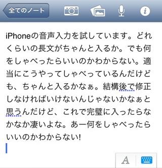 2012-09-29 18.50.49.jpg