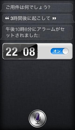 2012-09-29 19.08.57.jpg