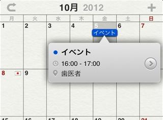 2012-09-29 19.29.25.jpg