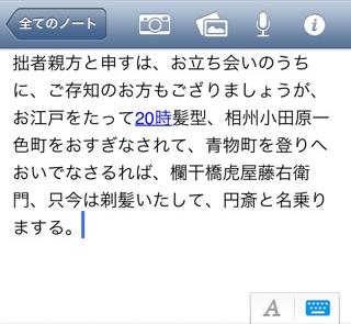2012-09-29 21.06.12.jpg