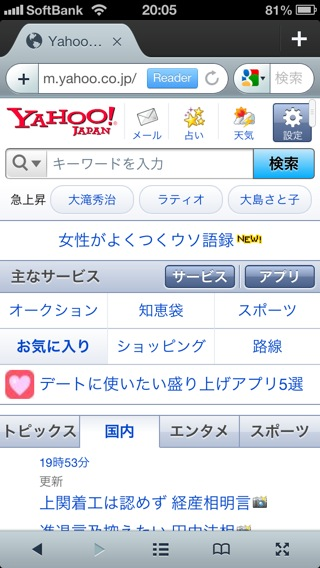 2012-10-05 20.05.01.jpg