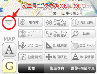 2012-10-18 06.35.521.jpg
