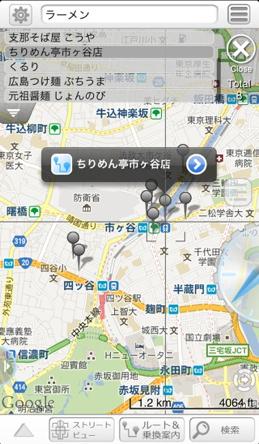2012-10-18 06.40.46.jpg