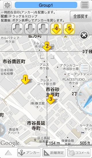 2012-10-18 06.47.49.jpg