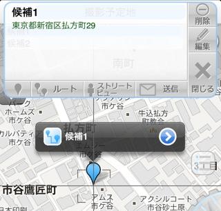 2012-10-18 06.59.02.jpg