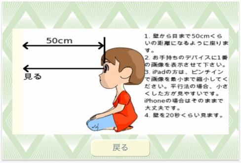 3d_sam2.jpg