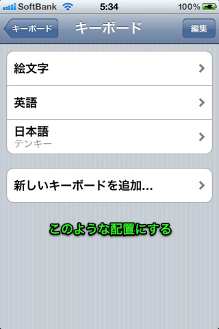 Photo 19-4-11 05-35-55.jpg
