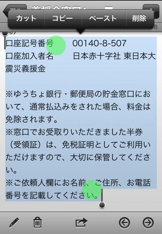 Photo 19-4-11 06-33-46.jpg