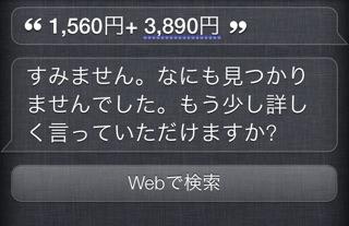 Photo 2012-09-29 23-36-04.jpg