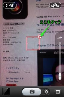 Photo 30-3-11 23-23-52.jpg