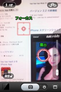 Photo 30-3-11 23-24-29.jpg