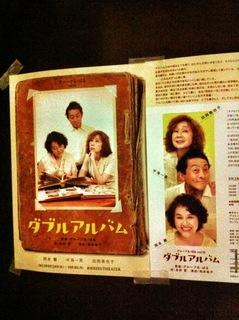 pg_Photo 2011-08-27 22-55-46.jpg