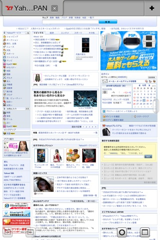 pg_Photo 22-12-10 09-19-16.jpg