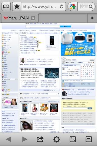 pg_Photo 22-12-10 09-19-18.jpg