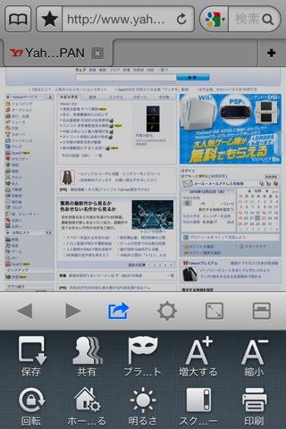 pg_Photo 22-12-10 09-19-22.jpg
