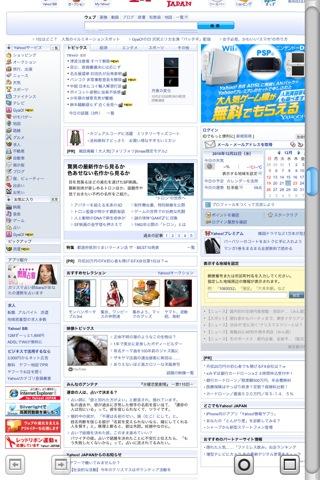 pg_Photo 22-12-10 09-19-29.jpg