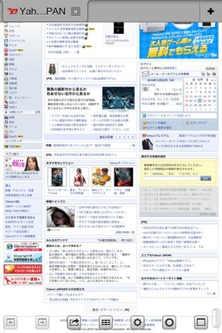 pg_Photo 22-12-10 09-19-40.jpg