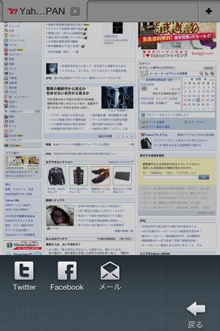 pg_Photo 22-12-10 09-19-46.jpg