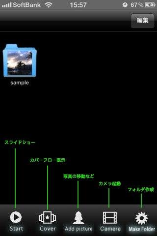 pg_Photo 25-8-10 16-15-04.jpg